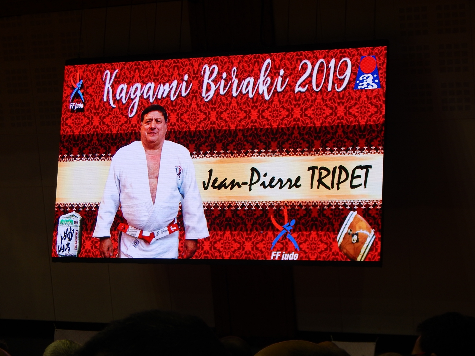 Kagami Biraki 2019 - Paris
